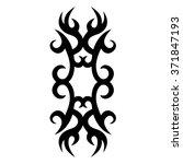 tribal tattoo vector design...   Shutterstock .eps vector #371847193