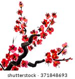 a branch of a blossoming tree.... | Shutterstock . vector #371848693