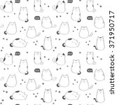 seamless vector pattern with... | Shutterstock .eps vector #371950717