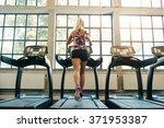 horizontal shot of woman... | Shutterstock . vector #371953387