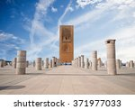 morocco rabat. the hassan tower ... | Shutterstock . vector #371977033