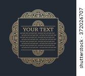 calligraphic design element.... | Shutterstock .eps vector #372026707