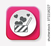 valentine's present icon | Shutterstock .eps vector #372218227