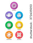 set of colorful chakra yoga... | Shutterstock .eps vector #372635053