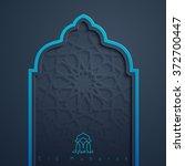 eid mubarak greeting card...   Shutterstock .eps vector #372700447