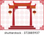 Chinese Temple Building With...