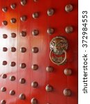 traditional chinese doors with...   Shutterstock . vector #372984553