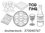 jewish holiday passover symbols.... | Shutterstock .eps vector #373040767