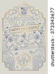 Passover Line Art Card. Gold...