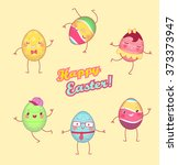 painted eggs with face. vector... | Shutterstock .eps vector #373373947