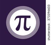 pi symbol icon . vector... | Shutterstock .eps vector #373396603