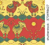 seamless pattern with... | Shutterstock .eps vector #373498627