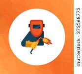 welding worker in mask | Shutterstock .eps vector #373568773