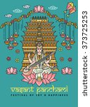 vasant panchami flat thin line...   Shutterstock .eps vector #373725253