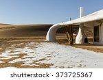 snow on the shapotou desert  ... | Shutterstock . vector #373725367