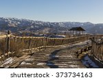 hiking path at the shapotou... | Shutterstock . vector #373734163