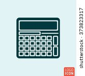 calculator icon. vector...