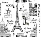 Travel Paris Seamless Pattern....