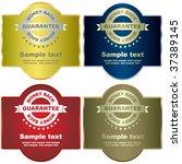 design frames. vector set. | Shutterstock .eps vector #37389145