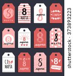 vector happy woman's day cards...   Shutterstock .eps vector #373893223