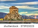 Tomb Of Cyrus The Great In...