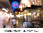 festival on street | Shutterstock . vector #374024467