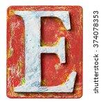 wooden alphabet block  letter e | Shutterstock . vector #374078353