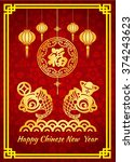 happy chinese new year card is  ... | Shutterstock .eps vector #374243623