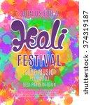 holi festival poster. template...   Shutterstock .eps vector #374319187