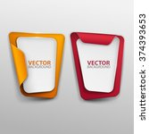 vector banners set. | Shutterstock .eps vector #374393653