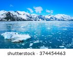 Glacier And Beautiful Nature O...