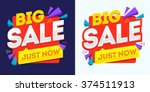 sale banner  badges  design... | Shutterstock .eps vector #374511913