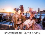 Famous Carnival In Venice  Italy