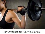 sport  fitness  bodybuilding ... | Shutterstock . vector #374631787