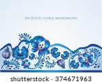 Traditional Gzel Blue And Whit...