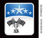 racing checkered flags and... | Shutterstock .eps vector #37468156