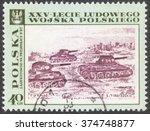 moscow  russia   circa february ... | Shutterstock . vector #374748877
