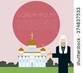 orthodox church banner3 | Shutterstock .eps vector #374837533