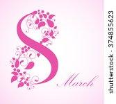 8 march  international women's... | Shutterstock .eps vector #374855623