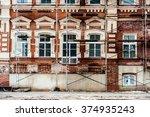 restoration of old building ... | Shutterstock . vector #374935243