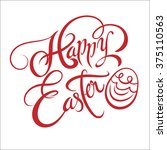 Easter  Hand Lettering  Happy...