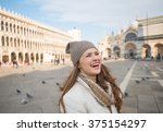 take classical tourist... | Shutterstock . vector #375154297