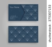 business card template with... | Shutterstock .eps vector #375307153
