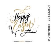 happy easter calligraphy.... | Shutterstock .eps vector #375333607