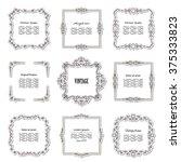 vintage square frames set... | Shutterstock .eps vector #375333823