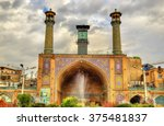 imam khomeini mosque in tehran  ... | Shutterstock . vector #375481837