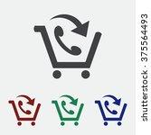 cart icon | Shutterstock .eps vector #375564493