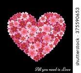 march heart jpeg  object ... | Shutterstock .eps vector #375590653