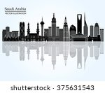skyline of saudi arabia ... | Shutterstock .eps vector #375631543