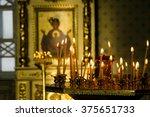 Church. Orthodoxy. Orthodox...